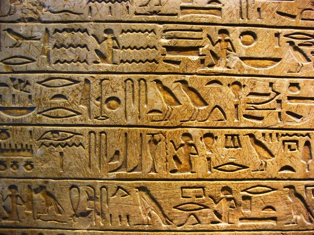 hieroglyphs at the louvre